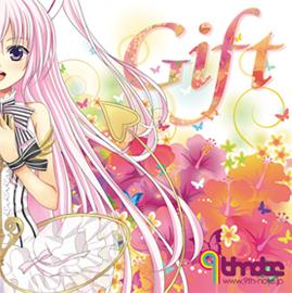 9th_gift.jpg