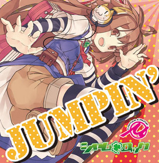Jumpin'Jacket32.jpg