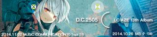 LCAZEdc2505.jpg